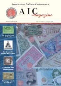 AIC Magazine