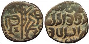 Jital in bilione (3,66 g) di Shams al din Iltutmish 1210-1235) (da coinindia.com)