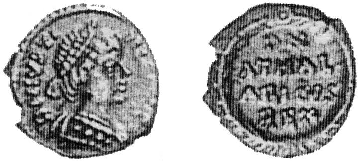 Quarto di siliqua a nome di Giustiniano