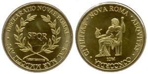 Moneta di Nova Roma espressa in sesterzi.
