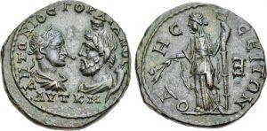 Pentassarion AE -12 -4 g- di Gordiano III - Mesia inferiore - Odessus - busti affrontati di Serapis e imperatore -ex asta CNG 88-