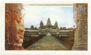 banconota Pol Pot