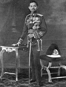 Rama VII
