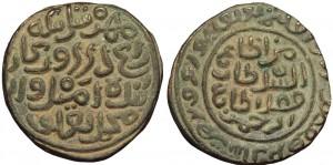 Tanka in rame (9,33 g, 22 mm) di Muhammad III bin Tughluq (1325-1351) (da coinindia.com)