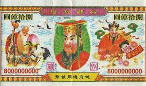banconota cinese da 8.000.000.000