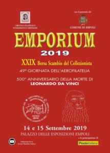 emporium 2019