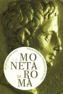 La moneta di Roma