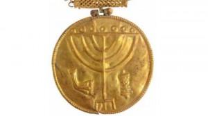 tesoro di mazar: menorah