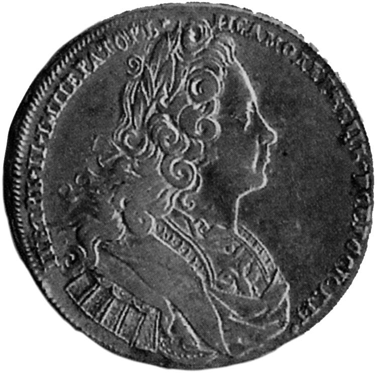 Diritto del rublo datato 1727