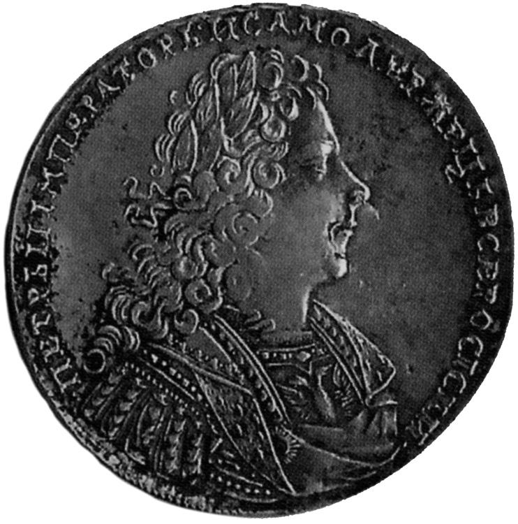 Diritto del rublo datato 1728
