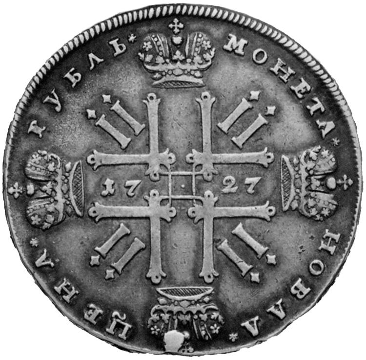 Rovescio di tutti i tipi di rublo coniati a nome di Pietro II