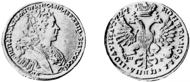 Mezzo rublo del 1727